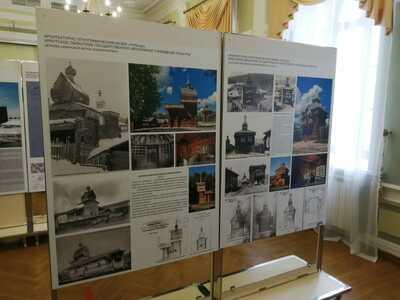 «Иркутск – город-шедевр архитектурного наследия»