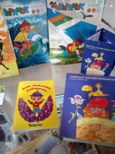 Совместный проект музея «Тальцы» и журнала «Сибирячок»